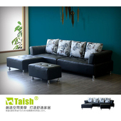 《TAISH》經典都會時尚L型皮沙發-獨立筒版 加贈玻璃茶几(DIY)