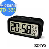 《NAKAY》中型數字光控電子鐘/鬧鐘(TD-331)夜間自動背光(黑)