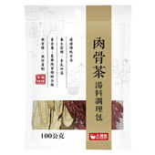 《RT》肉骨茶湯料調理包(100g/包)