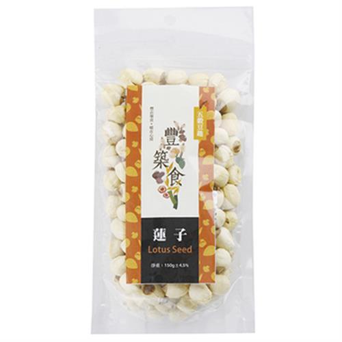 蓮子(150g+-4.5%)