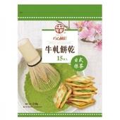 《中祥》巧心抹茶牛軋餅(218g)