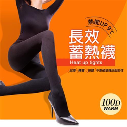《蒂巴蕾》蓄熱妍/長效蓄熱褲襪(黑)