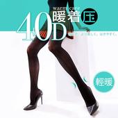 《蒂巴蕾》暖著壓 天鵝絨褲襪-黑(40D/輕暖)
