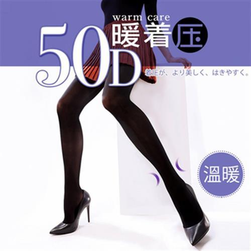 《蒂巴蕾》暖著壓 天鵝絨褲襪-黑(50D/溫暖)