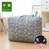 《佶之屋》290D防潑水牛津布衣物、棉被收納袋-中號(灰色檸檬)
