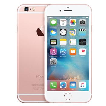 《Apple》iPhone 6s 32G(2018版)4.7吋智慧機【送精美皮套+玻璃貼】(玫瑰金(粉))