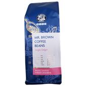 《伯朗》咖啡豆-450G(巴西聖多士)