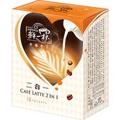 《鮮一杯》幸福來了拿鐵咖啡二合一(300g)