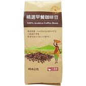 《RT》精選早餐咖啡豆(454克/包)