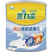《豐力富》活力高鈣低脂奶粉(1.5kg/罐)