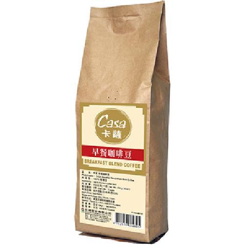 卡薩CASA 特選早餐咖啡豆(454g)