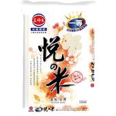 《三好》一等悅ソ米(2.4KG/包 CNS一等米)