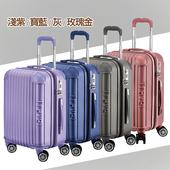 防刮耐磨可加大行李箱-24吋(玫瑰金)