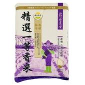 《西螺鎮農會》精選一等香米(2.5公斤)