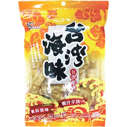 台灣海味蜜汁干貝口味(120公克/包)