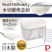 《Pearl Life》日本Heaith&Beauty水切優格盒組