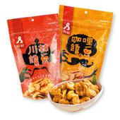 《松記》饞豆-150g/包