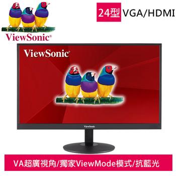 《優派ViewSonic》VA2403-H 24型VA廣視角螢幕