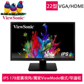 《優派ViewSonic》VA2210-H 22型寬螢幕 $2990