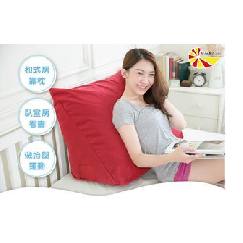多功能三角抬腿枕60X50X30cm±3%(紅色)