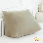 多功能三角抬腿枕60X50X30cm±3%(米綠色)