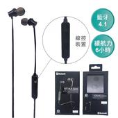 《VERTEX》氣密式藍芽耳機麥克風 VTH-IC026