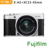 《FUJIFILM》X-A5+XC15-45mm 單鏡組*(中文平輸)-送桌上型腳架+多功能讀卡機+相機清潔組+高透光保護貼(銀色)