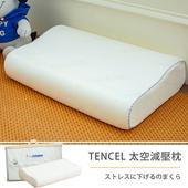 《莫菲思》戀香 MIT頂級細柔舒眠天絲機能棉枕(天絲機能棉枕)