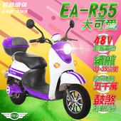《e路通》(客約)EA-R55 大可愛  48V鉛酸 500W LED大燈 液晶儀表 電動車 (電動自行車)(白紫)