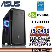 《ASUS華碩》H270平台 GTX1060 6G 獨顯 I5 四核 SSD 戰地風雲推薦款II(AS1131)