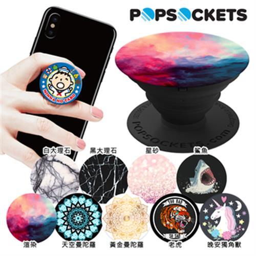 《PopSockets 泡泡騷》美國 時尚多功能手機支架(黑大理石)