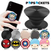 《PopSockets 泡泡騷》美國 聯名款 多功能手機支架(蝙蝠俠)