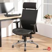 全網all in one辦公椅 電腦椅 事務椅 椅子 洽談椅 主管椅 三色N70(黑)