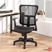 全網 弧形坐框辦公椅 電腦椅 事務椅 椅子 洽談椅 四色 827A(黑)