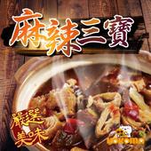 《極鮮配》麻辣三寶 (1000G/包)(1包入)