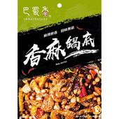 《巴蜀香》鍋底-200g/袋(麻香)