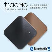 《TracMo》創新藍牙追蹤器(水墨黑)