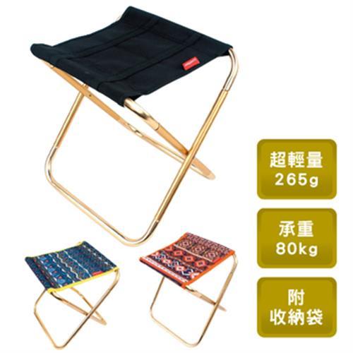 鋁合金迷你摺疊椅 童軍椅-27*24.8*22.5cm(黑)