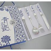 中國風青花瓷304不鏽鋼餐具四件套組(餐刀+中尖勺+中叉+筷子)
