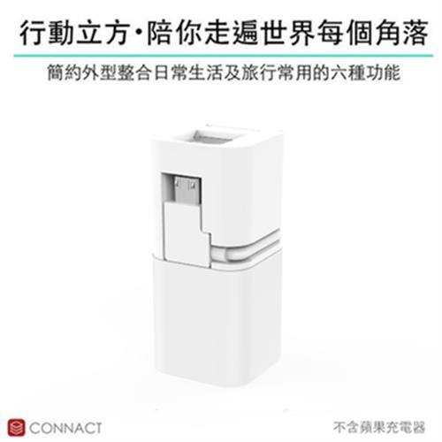 行動立方多功能傳輸線 microUSB款(白色)