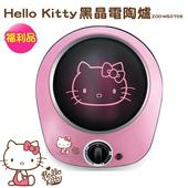 《福利品★Hello Kitty》黑晶電陶爐(ZOD-MS0705)