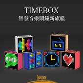 《Divoom》Divoom TimeBox LED智慧藍芽鬧鐘音箱(木頭色)