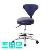 《GXG》GXG 醫療級 圓凳加椅背 吧檯椅(寬鋁腳+踏圈+防刮輪) TW-81T2 LU1XK(請備註顏色)