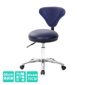 《GXG》GXG 醫療級 圓凳加椅背 工作椅 (寬鋁腳+防刮輪) TW-81T2 LU1X(請備註顏色)