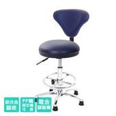 《GXG》GXG 醫療級 圓凳加椅背 吧檯椅 (鋁合金腳+踏圈) TW-81T2 LUK(請備註顏色)