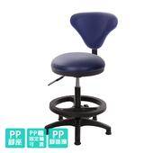 《GXG》GXG 醫療級 圓凳加椅背 吧檯椅 (塑膠腳+踏圈)  TW-81T2EK(請備註顏色)