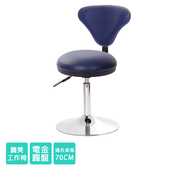 《GXG》GXG 醫療級 圓凳加椅背 工作椅 (電金喇叭座)  TW-81T2(請備註顏色)