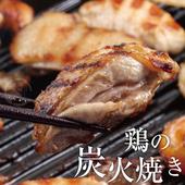 《欣明生鮮》台灣嚴選切片雞腿~火鍋燒烤切片(300公克±10% /包)(*1包)