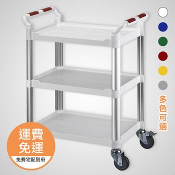 《JR創意生活》標準型 雙把手 三層手推工作車 特殊色 可剎車 餐車 手推車 工具車(白色)