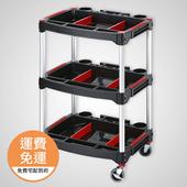 《JR創意生活》標準型 三層工具車 零件分類車 工具箱 推車 工作車 作業車 手推車(標準型 工具車)